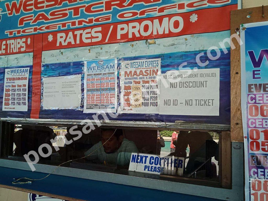 Weesam Express Ticketing office